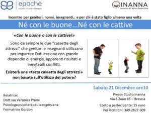 Nè con le buone, nè con le cattive @ Inanna - Studio di Arte Ostetrica | Lombardia | Italia