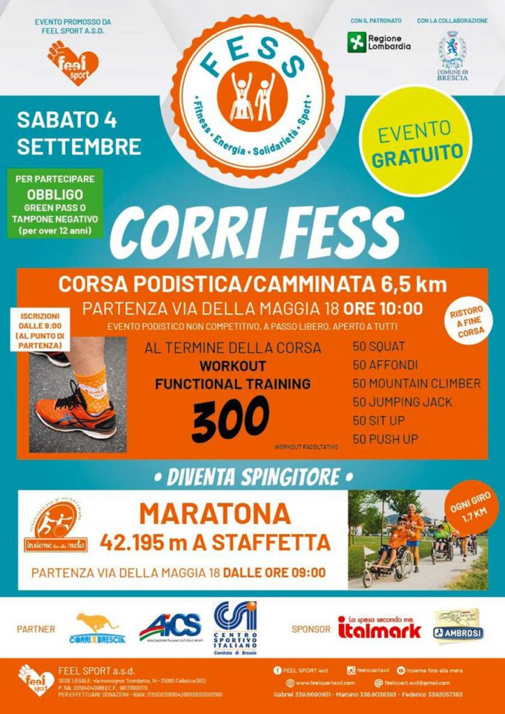 corri-fess-2021
