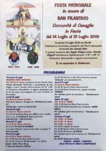 San Filastrio - Torbole Casaglia @ Torbole Casaglia   Torbole Casaglia   Lombardia   Italia