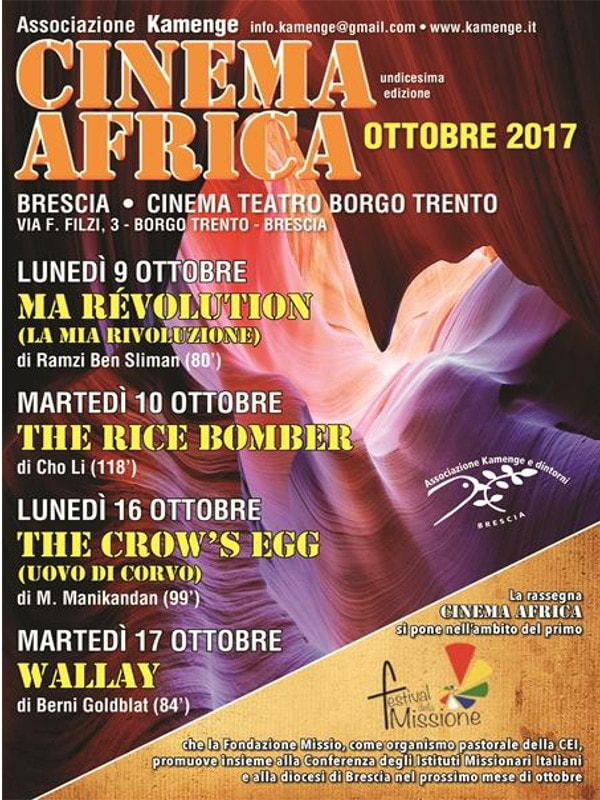 cinema-africa-acli-cristo-re-