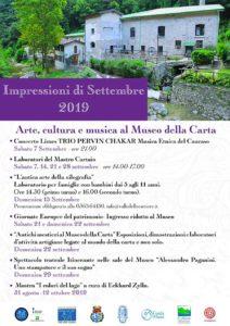 Impressioni di settembre @ Museo della Carta di Toscolano Maderno | Toscolano Maderno | Lombardia | Italia