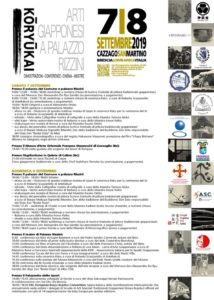 Koyriukai - arti giapponesi a Palazzo @ Palazzo Rizzini Cazzago | Cazzago San Martino | Lombardia | Italia