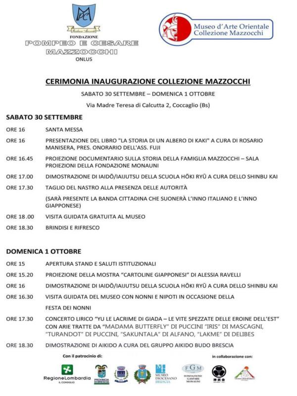 museo-orientale-collezione-marzocchi-coccaglio