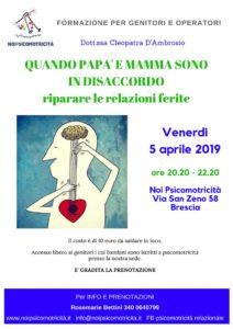 Quando mamma e papà sono in disaccordo @ Noi Psicomotricità Brescia | Brescia | Lombardia | Italia