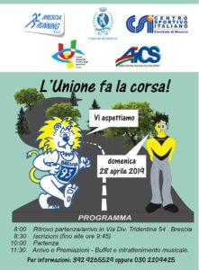 L'Unione fa la corsa @ partenza sede UICI | Brescia | Lombardia | Italia