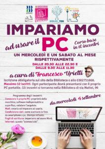 Impariamo ad usare il PC @ Biblioteca di Concesio | Concesio | Lombardia | Italia
