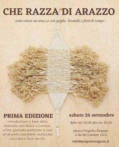 Workshop Tangram, a tutta arte! [settembre] @ Progetto Tangram | Brescia | Lombardia | Italia