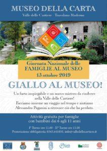 Giallo al Museo! @ Museo della Carta | Toscolano Maderno | Lombardia | Italia