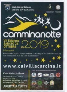 Camminanotte 2019 @ oratorio San Luigi di Villa Carcina   Villa Carcina   Lombardia   Italia