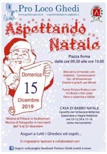 Aspettando il Natale a Ghedi @ Ghedi | Ghedi | Lombardia | Italia