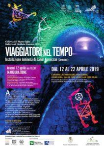 Viaggiatori del tempo @ Ciclovia del Fiume Oglio Galleria di Cividate Camuno (BS)   Capo di Ponte   Lombardia   Italia
