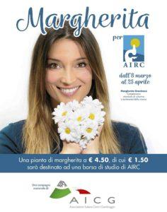 Margherita per AIRC @ Brescia e provincia