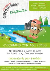 Giocodimani - Giochiamo con ago e filo @ Officina Creativa Il Nano e la Mela | Gussago | Lombardia | Italia