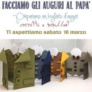 Biglietto d'auguri per il papà @ Hobby di Carta a Brescia   Brescia   Lombardia   Italia