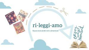 Ri-Leggi-Amo @ Brescia