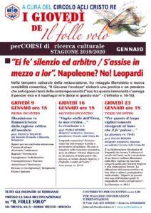 I Giovedì del Folle Volo @ Spazio Il Folle Volo | Brescia | Lombardia | Italia