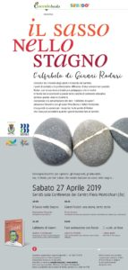 Il sasso nello stagno - Convegno Rodari a Seridò 2019 @ Centro Fiera Montichiari | Montichiari | Lombardia | Italia