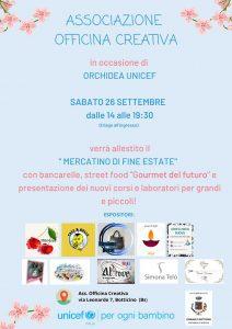 L'orchidea di UNICEF in Officina Creativa a Botticino @ Officina Creativa Botticino | Botticino | Lombardia | Italia