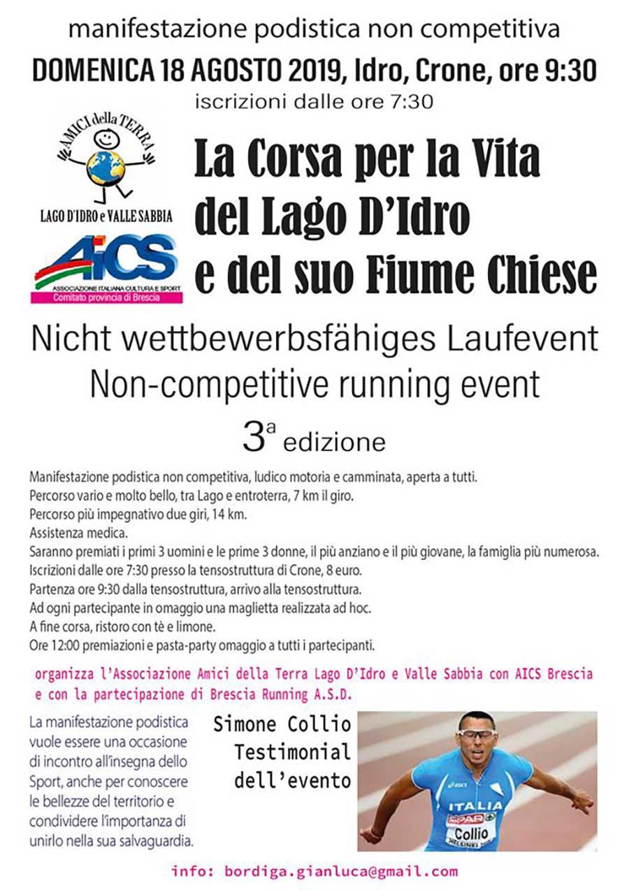 corsa_per_la_vita_del_Lago_Idro-2019