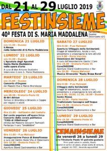 Festinsieme @ Oratorio di Santa Maria Maddalena