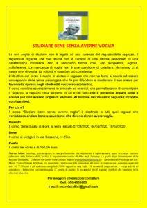 Studiare bene senza averne voglia @ studio dott.ssa Sellini | Brescia | Lombardia | Italia