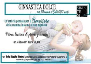 Ginnastica dolce per mamma e bebè (0-12 mesi) @ Studio Sintesi Ospitaletto | Ospitaletto | Lombardia | Italia