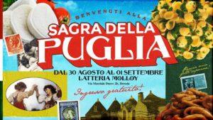 Sagra della Puglia @ Latteria Molloy