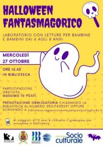 Palazzolo - Halloween fantasmagorico @ Biblioteca Palazzolo