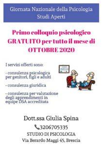 Studi aperti @ Studio dott.ssa Spina | Brescia | Lombardia | Italia