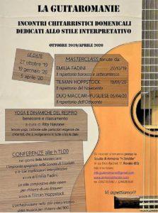 La Guitaromanie @ Scuola Armonia Strickler