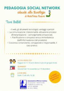 PEDAGOGIA SOCIAL NETWORK educare al tecnologia @ Officina Creativa
