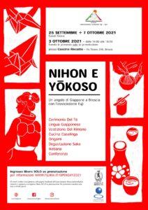 Nihon e Yokoso - open day Fujikai @ online e in presenza | Brescia | Lombardia | Italia