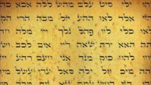 """I Settantadue Nomi di Dio """"Il segreto del nome"""" @ online"""