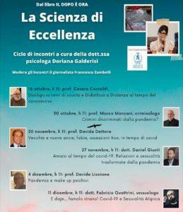 La scienza di eccellenza @ diretta sui canali Facebook e YouTube della dott.ssa Galderisi.
