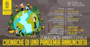 Cronache di una pandemia annunciata @ online