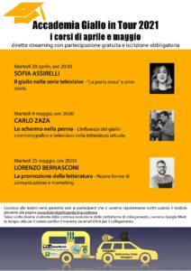 Accademia di Festival Giallo Garda @ online - piattaforma Meet